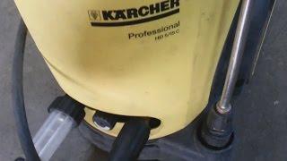 Ремонт мойки керхер. Karcher Professional HD 5 15 C. Работает пульсациями.