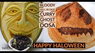 भूत डोसा और खून करी - Best Holloween Recipe