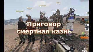 """СХС разбил жмыхолет и расстрелял батальон """"Небесный бульон"""""""