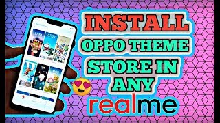 Get Theme in realme    all device  c1   U1   2pro Easy step 😎😎😎