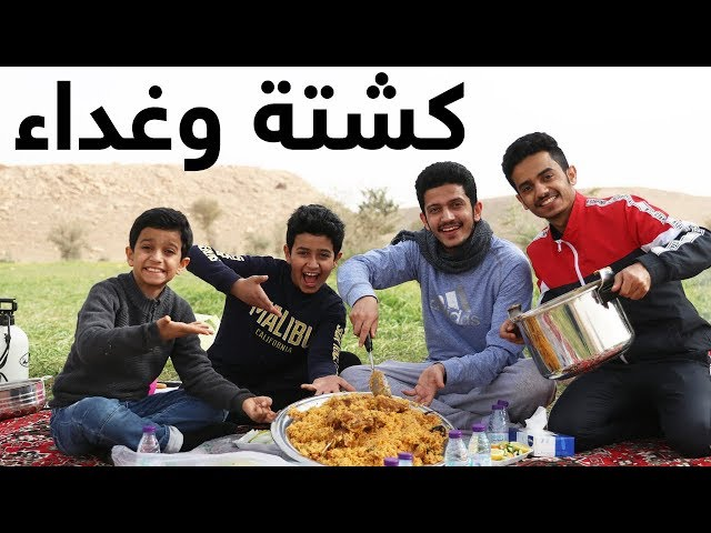Saudi Arabia. Youtube тренды — посмотреть и скачать лучшие ролики Youtube в Saudi Arabia.