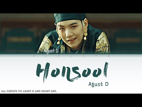 Agust D - 혼술 (Honsool) (color coded lyrics) [HAN/ROM/ENG]