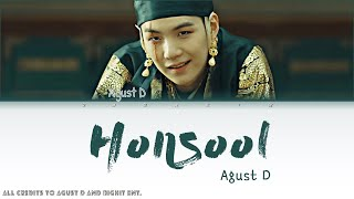 Cover images Agust D - 혼술 (Honsool) (color coded lyrics) [HAN/ROM/ENG]
