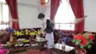Eid Mubarak beautiful Arabic song 2017