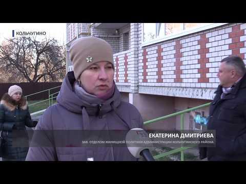 2018 11 15 О проблемах в Кольчугино. СПЕЦРЕП