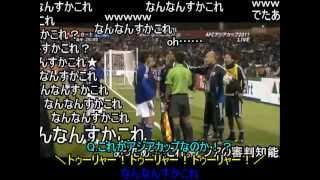 松木安太郎&セルジオ越後の解説が面白い thumbnail