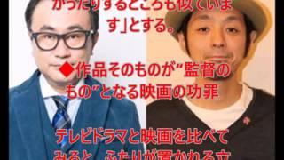 三谷幸喜 クドカン 宮藤官九郎、舞台出身・売れっ子脚本家が手がけるド...
