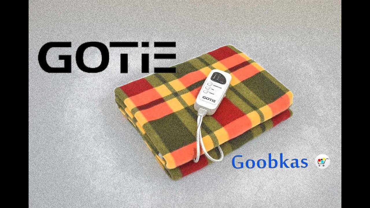 Электрическое одеяло AEG WZD 5648 130x180 - YouTube
