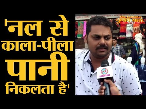 दुनिया की सबसे प्रदूषित जगहों में से एक वापी l Vapi l Gujarat Elections 2017