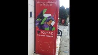 HadesOmega VLOG Evangelion Tokyo-3 Vending Machine!
