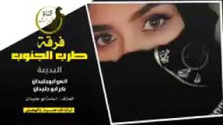 دحية هجيني نار نار نار أنس أبو جليدان حزينة جدا  يا ناس ويا مؤمنين بالله كيف النذل ياخد الغالي