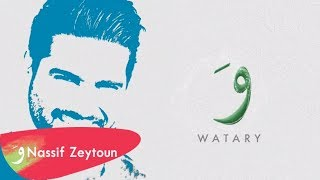 Nassif Zeytoun - Shou Helo [Remix Version] / [ناصيف زيتون - شو حلو [ريمكس