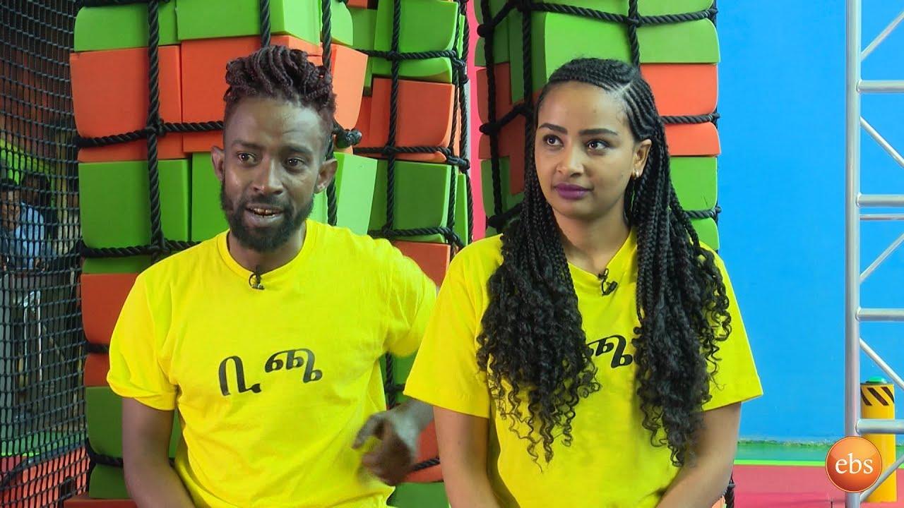 Funny competition between Ethiopian celebrities