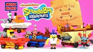 SpongeBob Burgermobile Showdown Mega Bloks Spongebob Patrick & Squidward Racers Speed Build