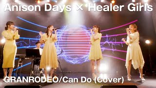 【Anison Days× Healer Girls】Can Do(Cover) / ヒーラーガールズ