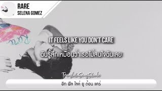 แปลเพลง Rare - Selena Gomez