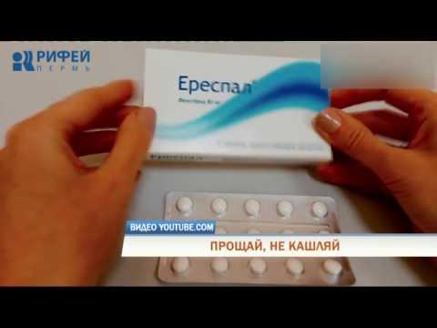 В пермских аптеках изымают опасный препарат от кашля