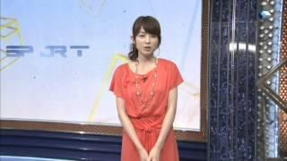 平井理央の最後の夏.