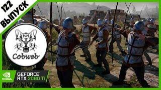 Conquerorand39s Blade Frontier Та игра которую мы ждали