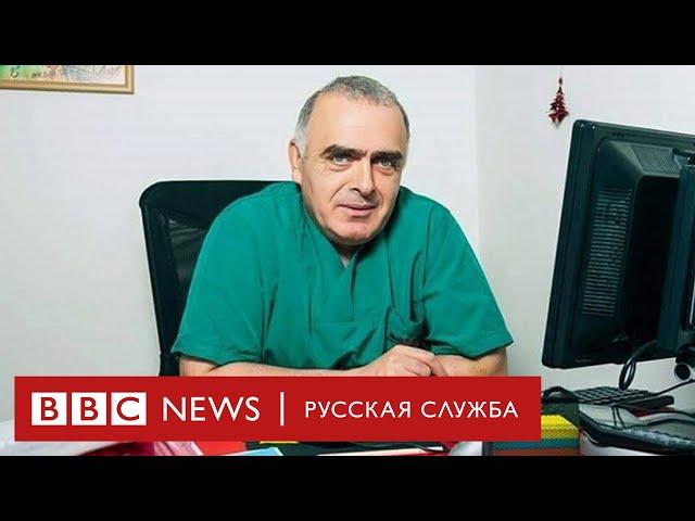 Дело доктора Важи. Как грузинский врач оказался в СИЗО в Южной Осетии?