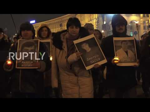 Ukraine: Candlelight vigil held for Maidan victims on anniversary of protests