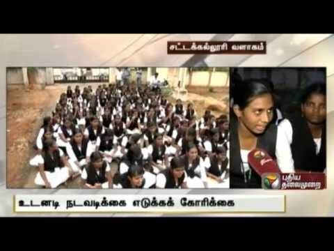 A report on the protest by law college students in Trichy