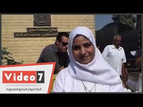 اليوم السابع : غارمة تشكر الرئيس السيسى عقب الإفراج عنها بمناسبة ذكرى نصر أكتوبر