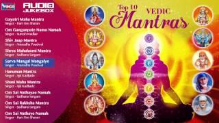 Top10 Spiritual  Mantra -Gayatri Mantra -Devi Mantra -Mahalaxmi Mantra -Hanuman Mantra -Shani Mantra