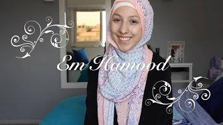 Let Me Introduce Myself | EM HAMOOD