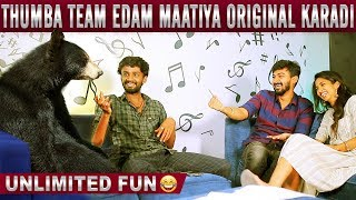 Thumba Team Edam Sikkiya Anchor ||Fun interview||The Candid Show||VJ Aadhu||Junction Box||