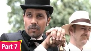 Rang Rasiya (2014) | Randeep Hooda, Nandana Sen | Hindi Movie Part 7 of 8