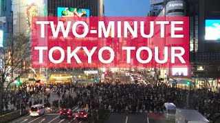 Glimpses of Tokyo 2012 - 2013 [iPhone 4S/HD]