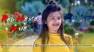 Rab Hasta Hua Rakhe Tumko | Taaron Ka Chamakta | Cute Love Story | 2020 | pt. Pallabi