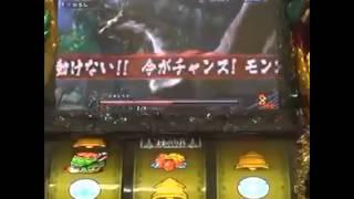 【パチスロ】モンスターハンター 月下雷鳴 火竜リオレウス YouTube ○pla...