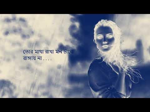 debi-|-adnan-asif-|-new-video-song-2019-|-ashes