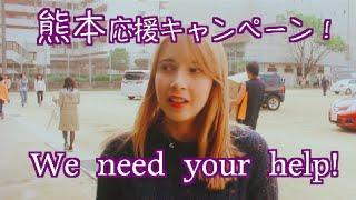 日本語字幕はCCボタンをクリックして選択してください。 Crowdfunding C...