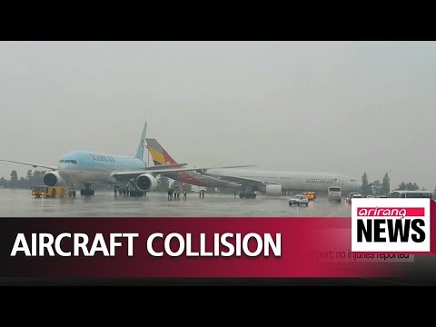 Korean Air, Asiana Airline Passenger Planes Collide At Gimpo Int'l Airport; No Injuries Reported