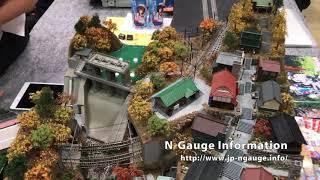 鉄道模型コンテスト2017 モジュール部門 文部科学大臣賞 共立女子中学高等学校