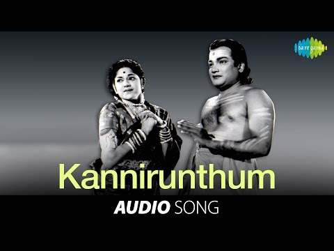Pattinathar | Kannirunthum song | TM...