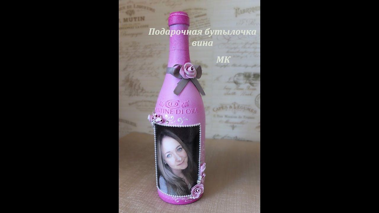 Оформление  шампанского в подарок своими руками/декор подарочного шампанского мастер класс
