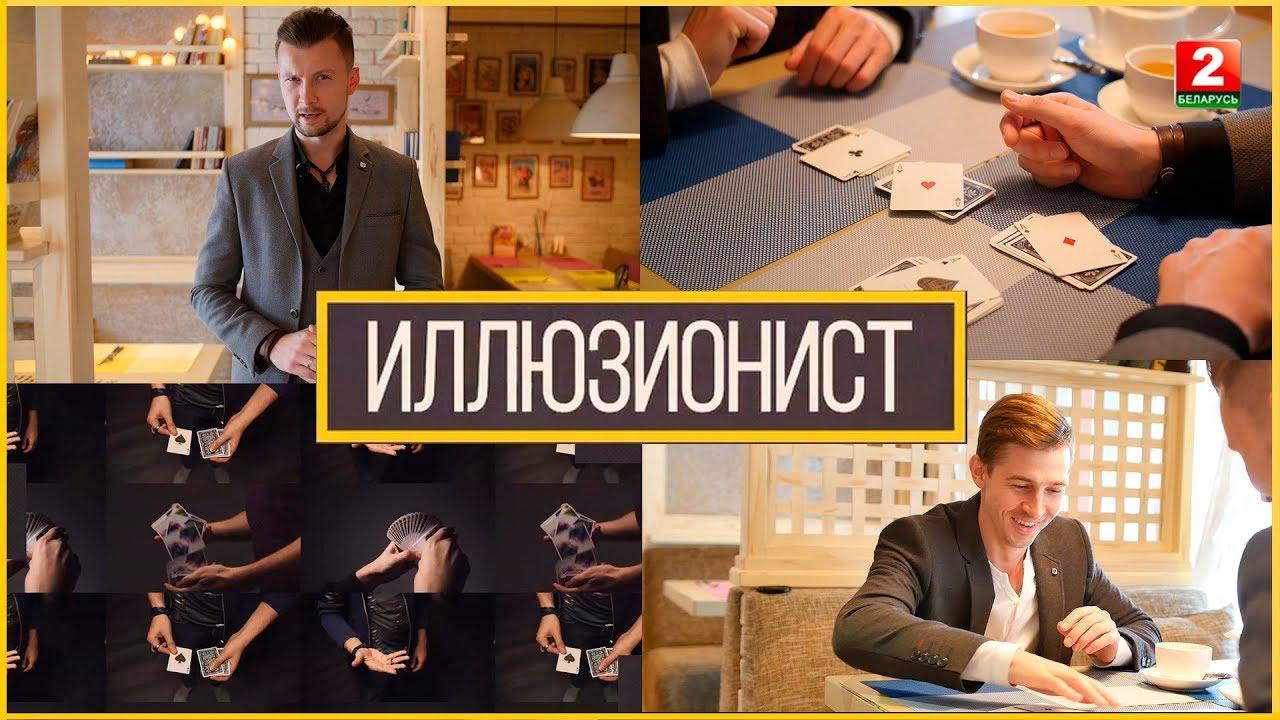 Азартные игры hd игровые автоматы телефон доверия г.москва