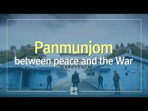 Panmunjom, between peace and the War