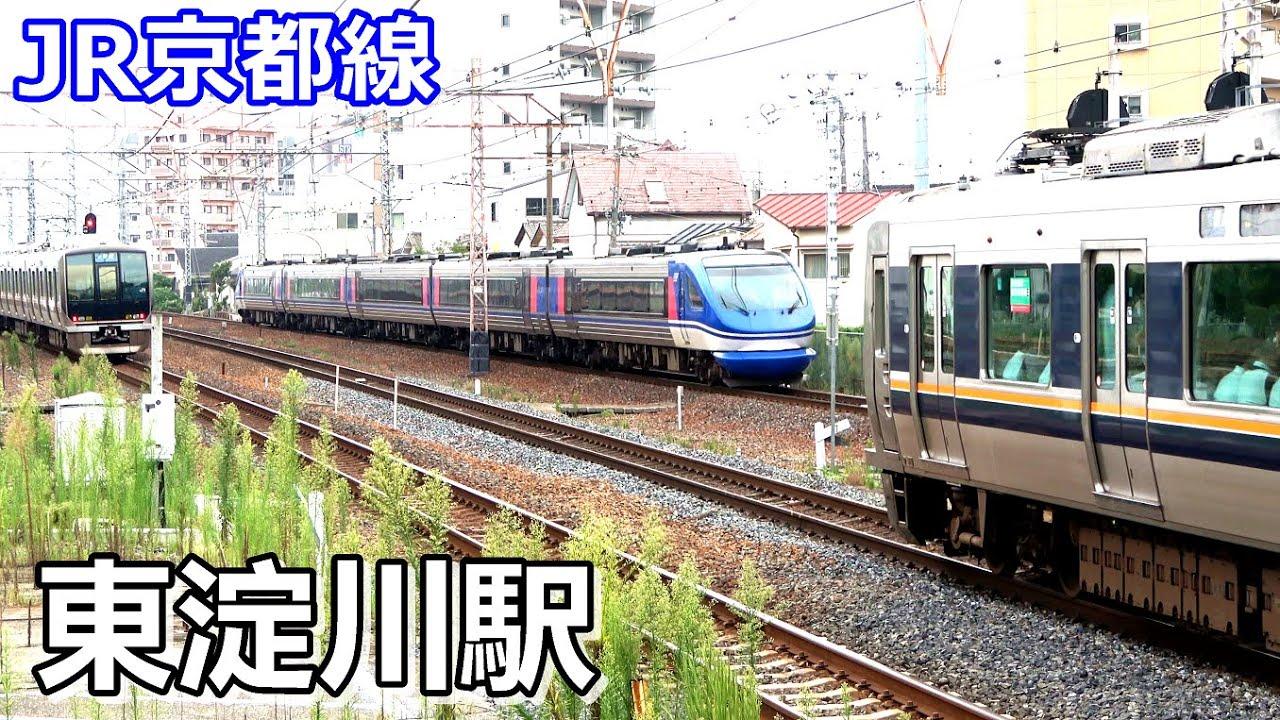 次から次へと様々な列車がやって来る朝の東淀川駅【JR京都線】/2021年9月