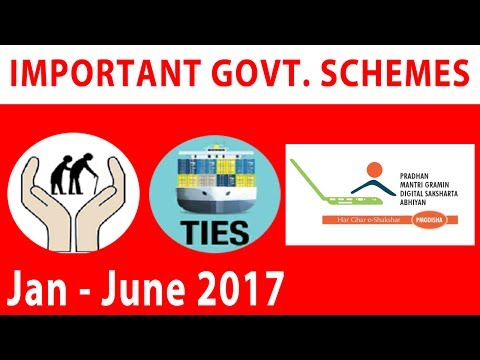 2017 Latest Government Schemes from January to June 2017