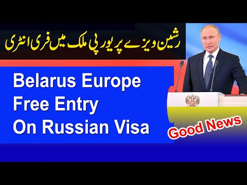 Free Entry of European Country - Belarus, Russia sign agreement on Visas