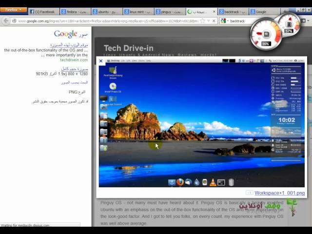 Linux Command Line 8  Linux Distribution