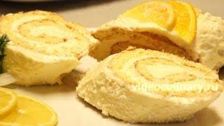 Лимонный рулет из бисквитного теста - Рецепт Бабушки Эммы