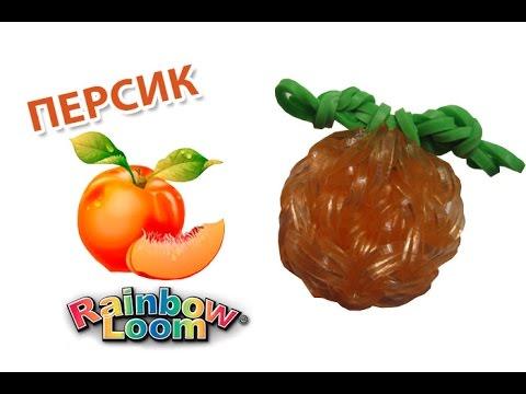 Персик из резинок на рогатке. Фрукты из резинок | Peach ...