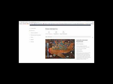TILCOIN Технология блокчейн в изобразительном искусстве