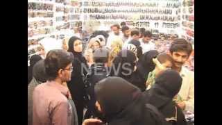 Sukkur Eid Shoping PKG ARY News